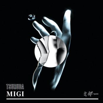 [ONEF035] Tsuruda - Migi EP