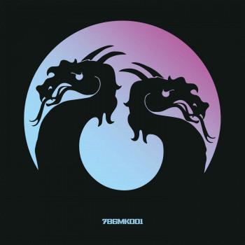 Various - Mortal Kombo 1 EP