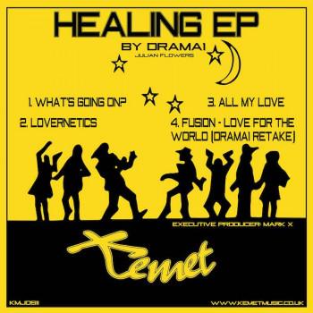 Drama1 - Healing EP
