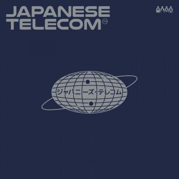 [PRE-ORDER]Japanese...